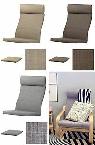 Surprising Details About Ikea Poang Cushion For Armchair And Footstool Isunda Gray Brown 0R Beige Poang Gmtry Best Dining Table And Chair Ideas Images Gmtryco