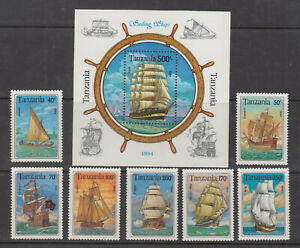 Tanzania-Stamps-1994-Sailing-Ships-Complete-set-Mint-Never-Hinged
