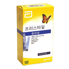 Medisense Optium Xceed Blood Glucose Test Strips 100 x 1box made United Kingdom