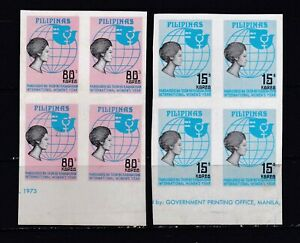 1974 Philippines Womens Year Imelda Marcos Imperforate set in Block/4 mint NH