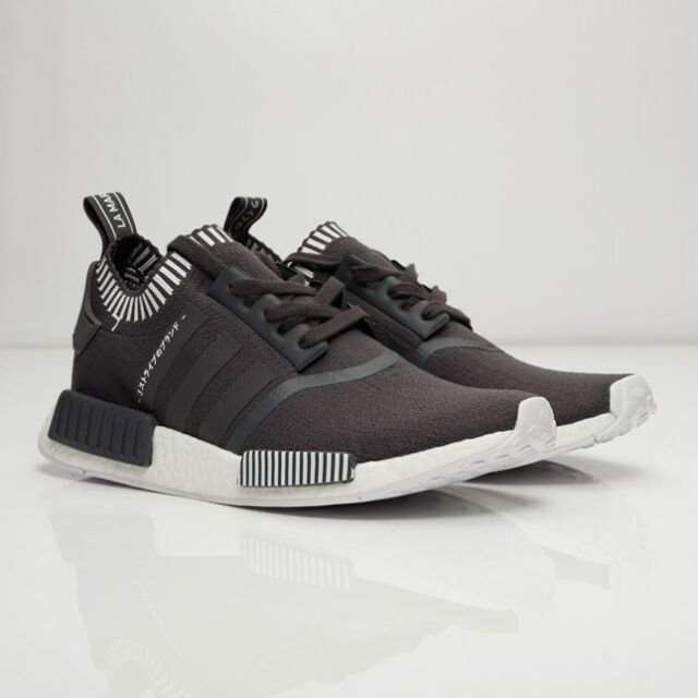 huge selection of 5bb11 70339 S81849 Adidas Originals NMD R1 PK Primeknit Japan Solid Grey White Boost  Limited