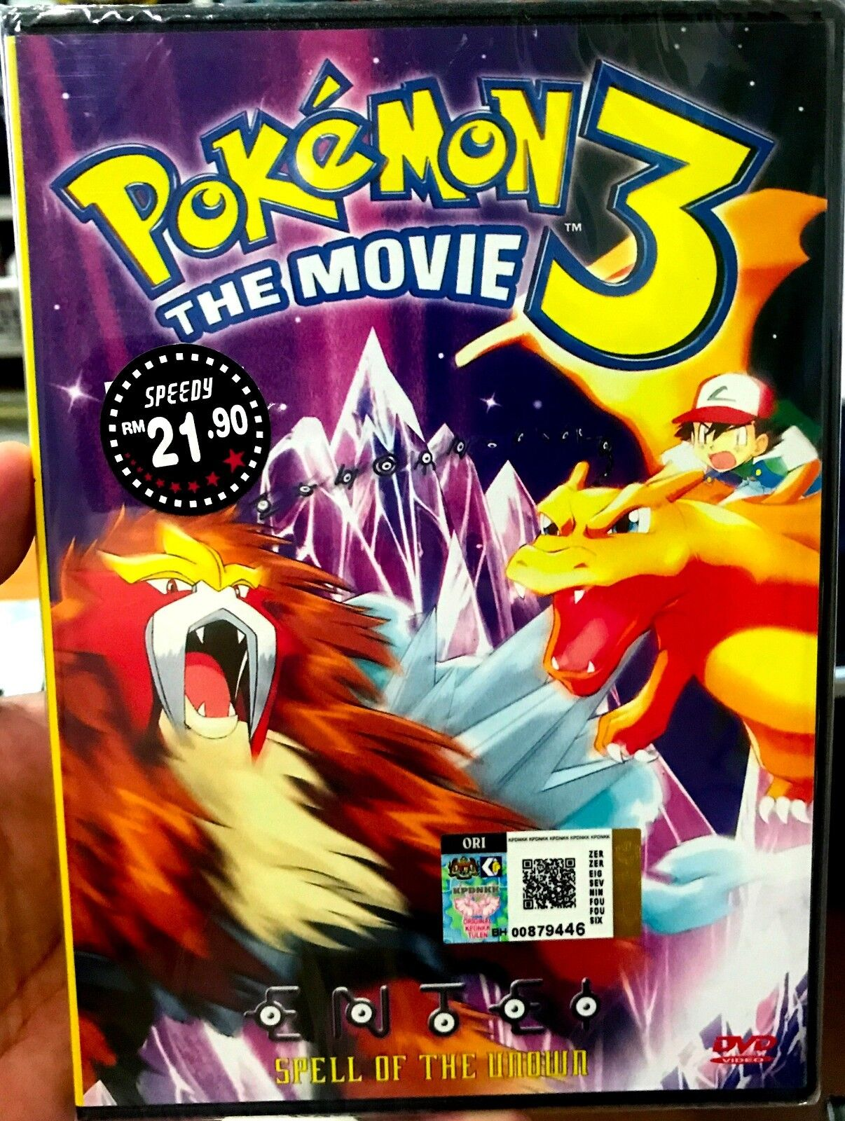 Pokemon 3 The Movie Entei Spell Of The Unown All Region