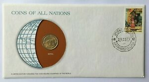 PNC135-Nepal-1979-Coins-of-All-Nations-Limited-Edition-Coin-amp-Stamp-PNC-FDC