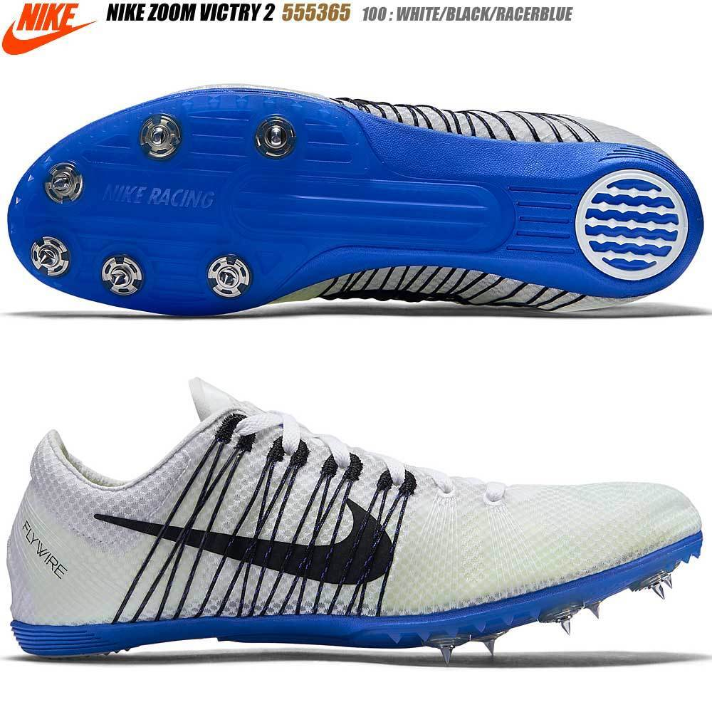NEW NIKE Zoom Victory 2 Men Sz 13  Spikes Running Shoes Track Field 555365 100