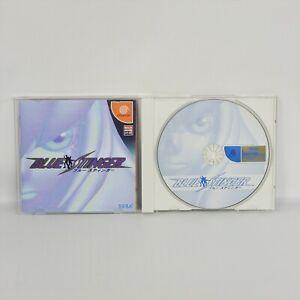 BLUE STINGER Dreamcast Sega dc
