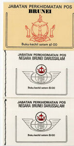 Brunei-Stamp-Booklets-Unexploded-Mint