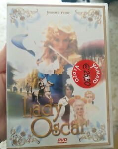 LADY-OSCAR-Live-DVD-1-Ediz-Yamato-Video-Fuori-Catalogo-RARISSIMO-Blisterato