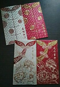2019-Marriott-Tang-Plaza-Singapore-CNY-Packets-Ang-Pow-4-pc-set