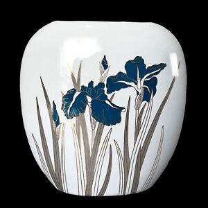 "Vintage Otagiri Royal Iris Japanese Oval Vase Gold Accent Design 7"" x 7"" Floral"