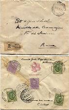 REGNO, RACC. DA MILANO, 1929, 3 X C25 FLOREALI + 2 X C50 (225)      m
