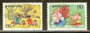 Mint Korea 1995 Year of the Pig stamps Set (MNH)