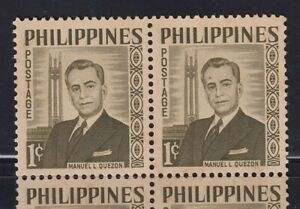Philippines-Year-1959-Scott-812-MNH-Block-of-2-Stamps