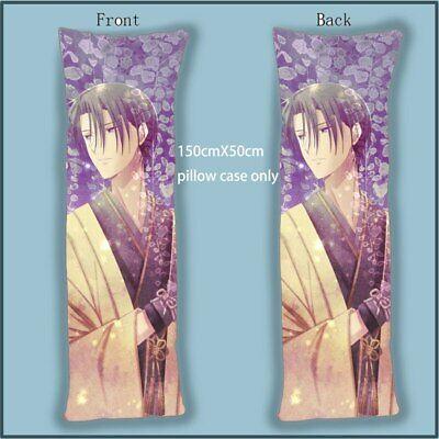 fruits basket Souma Kyou handsome Anime Dakimakura Body Pillow Case Cover