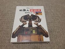 Wall-E Blufans Blu Ray Full Slip Blu-ray Steelbook New & sealed Mint