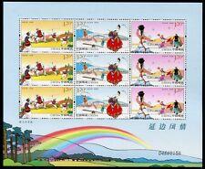 China PRC 2012-24 Catch Slight of People Kulturerbe 4397-99 Kleinbogen ** MNH