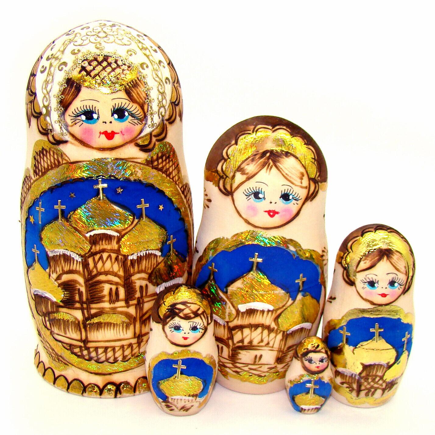 Matriochka  russe Eglise - Poupee Russe pyrogravée Eglise russe - Cadeau original  negozio online