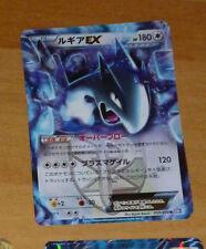 TCG POKEMON U.RARE HOLO EX JAPANESE CARD CARTE EX 059/070 LUGIA JAPAN NM
