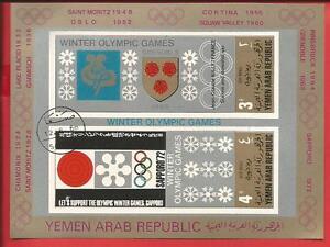 Wappen-der-Austragungsorte-Olympische-Winterspiele-Block-82-Jemen