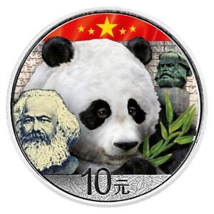China 10 Yuan 2018 Panda Karl Marx 2 30 Gramm Silber St