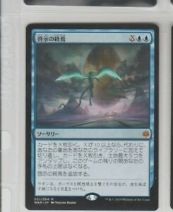 FINALE OF REVELATION War Of The Spark WAR Magic MTG MINT CARD