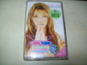 Britney-Spears-Baby-One-More-Time-Japanese-Pressing-with-2-Bonus-Tracks