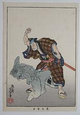 RARE! YOSHITOSHI 'MODERN MEN' / SAMURAI / YAKUZA 3: Old Japanese Woodblock Print