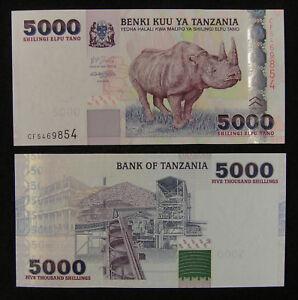 TANZANIA-Banknote-5000-SHILLINGS-2003-UNC