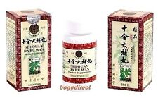 2 x 360 ct, Beijing Tong Ren Tang, Shi Quan Da Bu Wan (respiratory system) 十全大补丸