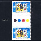 1981 - Australia - Queen's Birthday - gutter pair - MNH