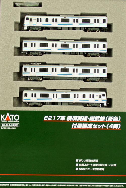 Kato 10846 Jr Serie E217 Yokosuka  Sobu Linea Pendolare Treno 4 Auto N Scala