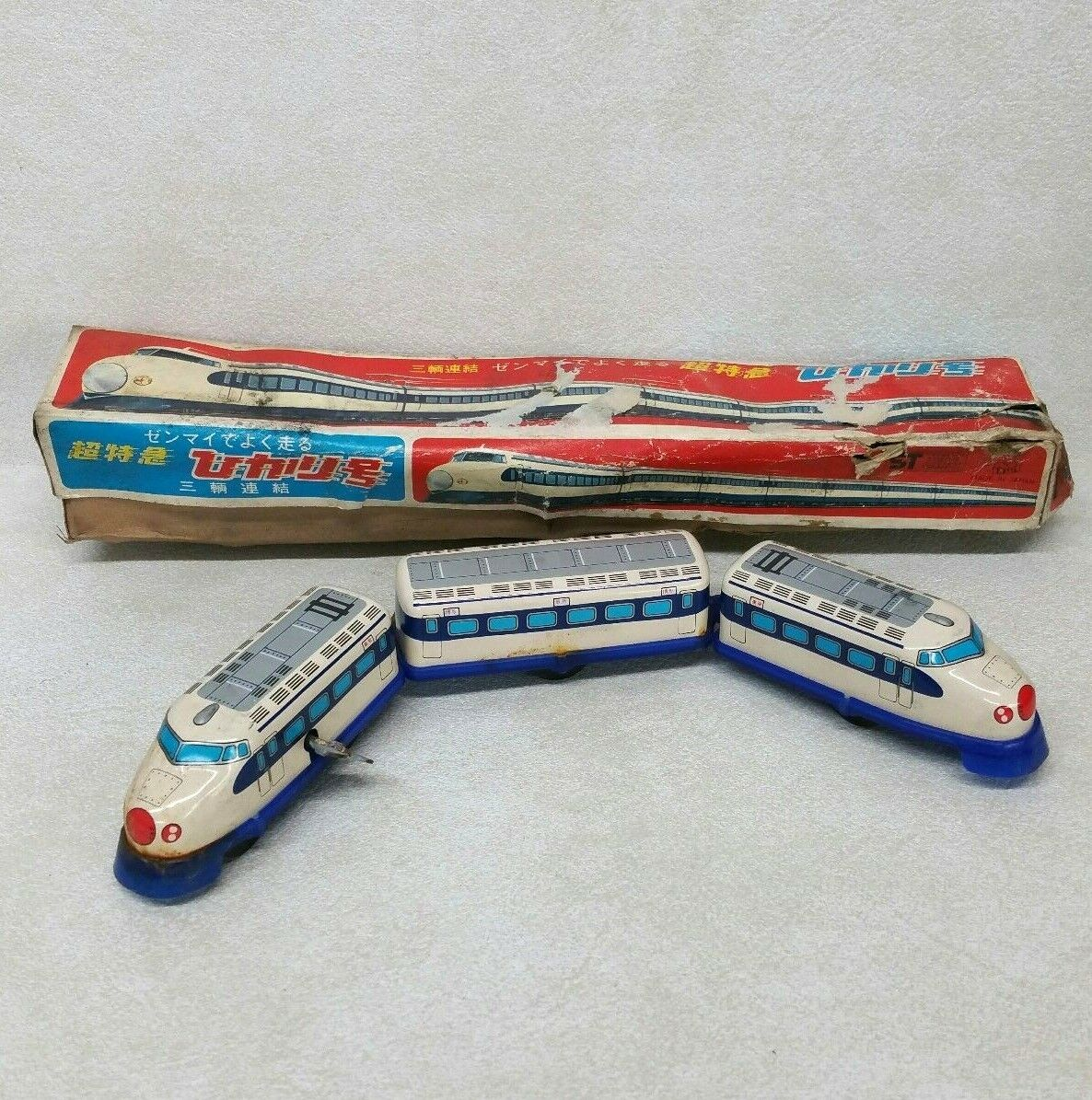 TPS Japansk Wind Up Tin Litho Toy Train Shuttle