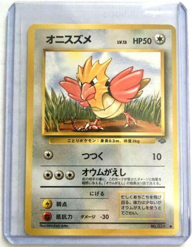 SPEAROW No.021 Vintage ©1997 JAPANESE Jungle Set Pokemon NEAR MINT Card