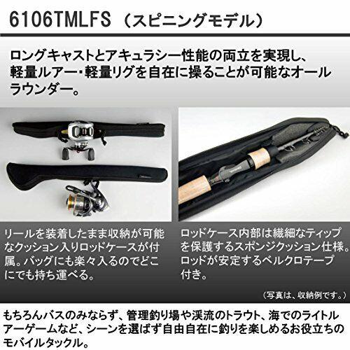 Daiwa BBB 6106TMLFS Spinning fishing Rod Telescopic F//S w//Tracking# Japan New