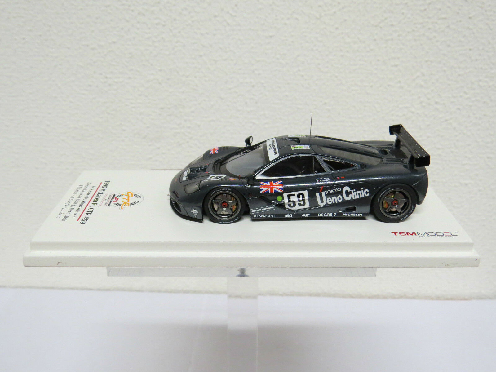 McLaren F1  GTR  59  24H Le Mans Winner 1995 Y. Dalmas - M. Sekiya - J.J. Lehto  no.1 en ligne