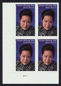 #5557 Chien-Shiung Wu, Placa Bloque [P1111 Ll ] Nuevo Cualquier 5=