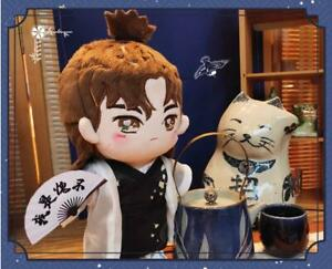 The Untamed 王一博 Wang Yibo 101 Plush 20cm Star Doll Clothes Toy Clothing Gift