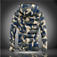 Men-Winter-Warm-Casual-Thick-Hooded-Jacket-Fit-Overcoat-Outwear-Coat-Camouflage thumbnail 4