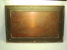 National Cash Register Dayton Ohio Factories Brass Picture Plaque One Of A Kind.