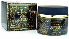 OUDH Oud Etisalbi NABEEL BURNING BAKHOOR INCENSE CHIPS STICKS WOOD FRAGRANCE US