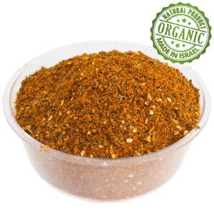 Organic-Spice-Mix-PIZZA-Powder-Ground-Blend-Kosher-Pure-Israel-Seasoning