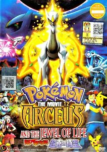 Pokemon Movie 12 Arceus And The Jewel Of Life English Version
