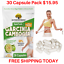 9-95-100-Pharma-Grade-Garcinia-Cambogia-WEIGHT-LOSS-FAT-BURNER-AUST-STOCK thumbnail 2