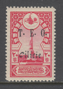 Cilicia-Sc-81-MNH-1919-20pa-deep-rose-stamp-of-Turkey-with-Cilicie-overprint-VF