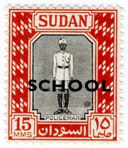 I-B-Sudan-Postal-Policeman-15m-School-OP