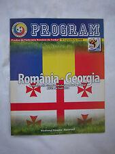 Orig.PRG   WM Qualifikation  19.11.2008   RUMÄNIEN - GEORGIEN  !!  SELTEN