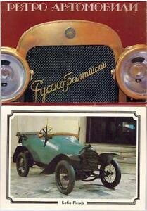 Retro-Cars-A-Russian-Set-of-18-Colour-Cards-from-USSR