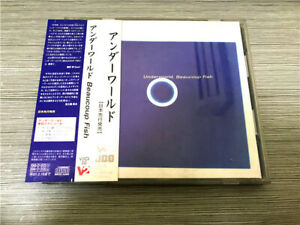 Underworld-Beaucoup-Fish-V2CI-30-JAPAN-CD-OBI