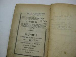 4-rare-Hebrew-books-in-1-1881-Shoshane-Leket-1878-Alfa-Beta-NADVORNA-VITAL