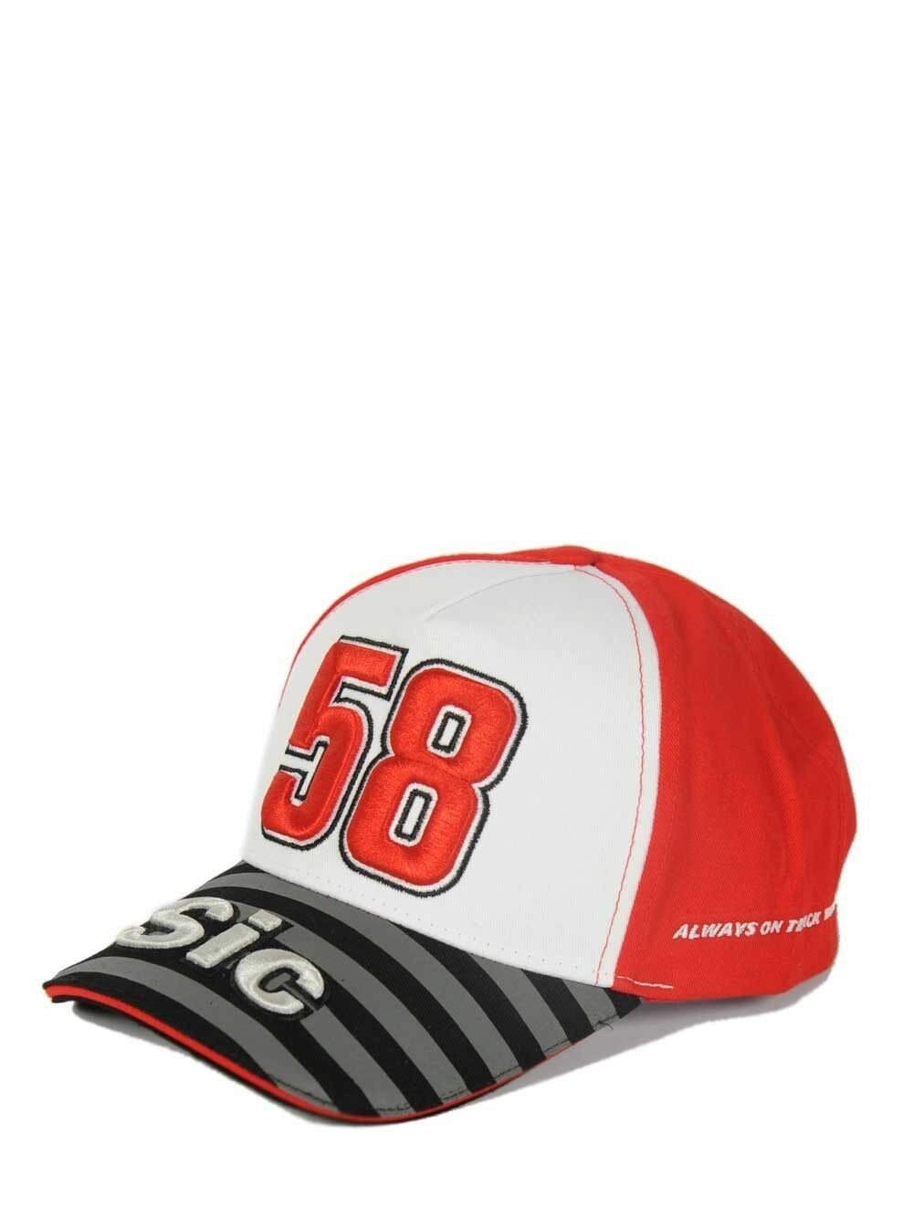 2016 Official Supersic 58 CASQUETTE - 16 45003