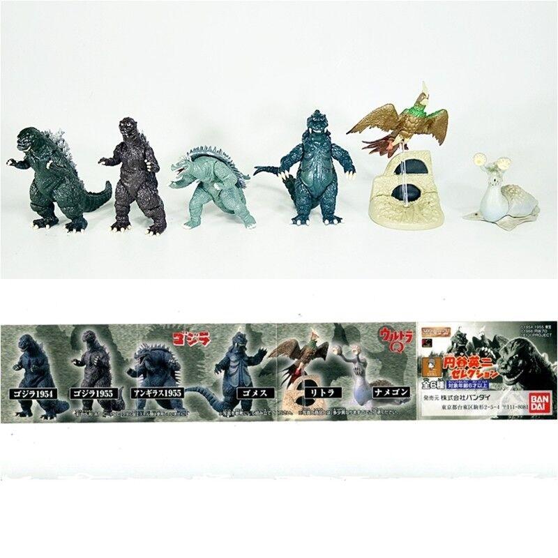 Rare Bandai Best Selection Godzilla Ultra Q Gashapon All Set of 6 Collectibles